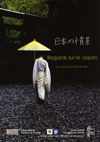 Regards sur le Japon
